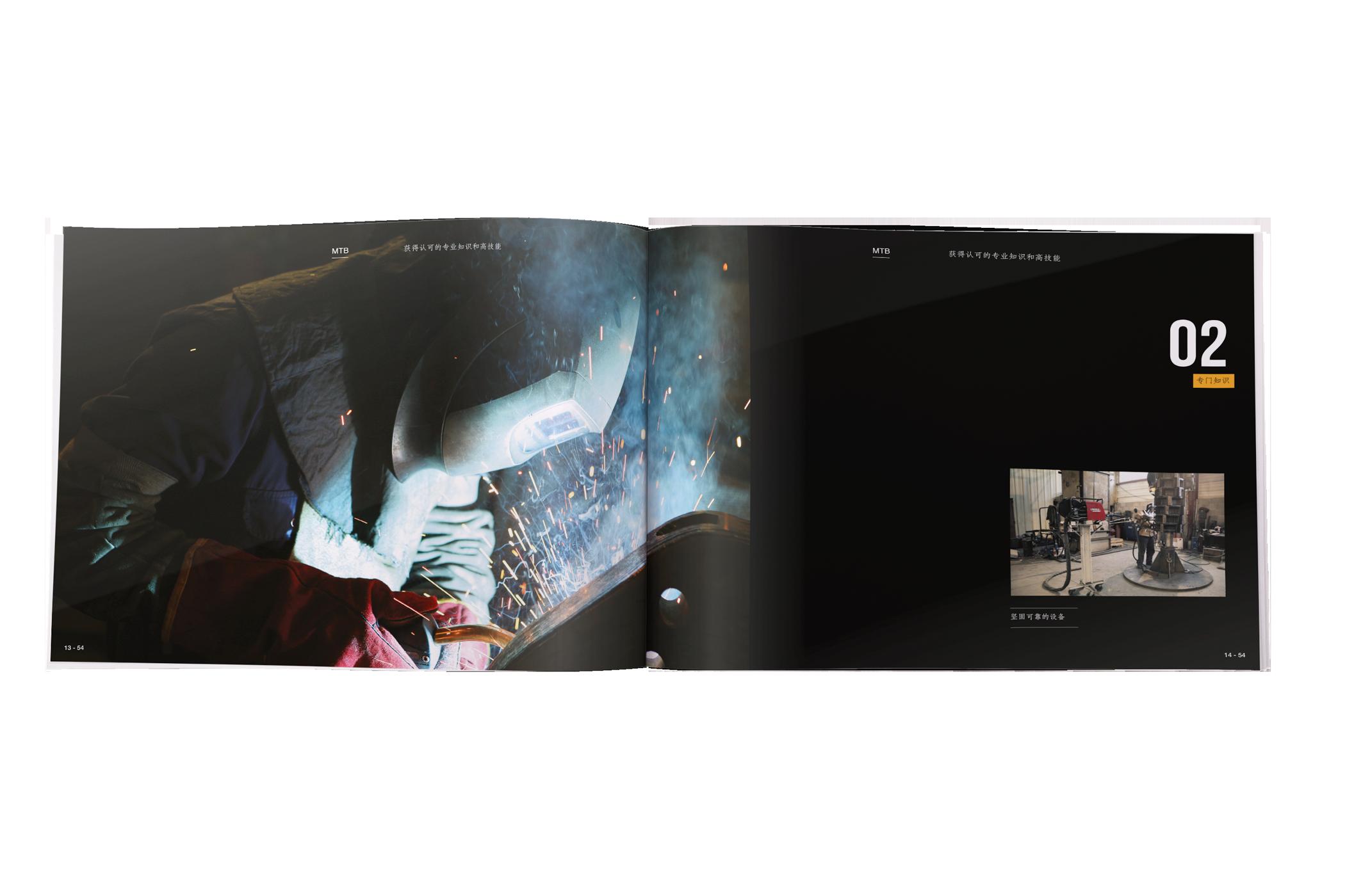 Book-MTB-Mockup3